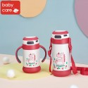 bc babycare Kids Vacuum Bottle (350ml)
