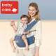 bc babycare Baby Carrier