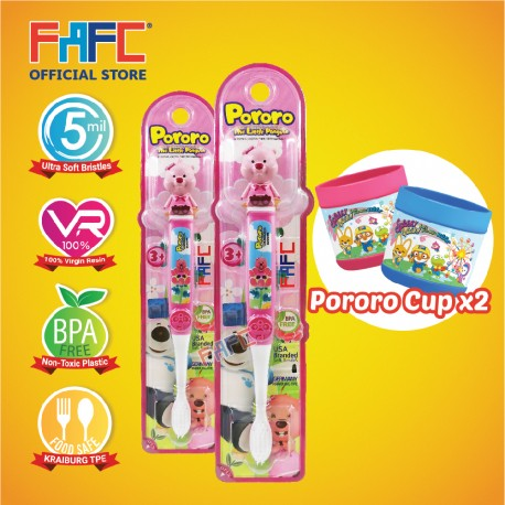 FAFC Loopy Toothbrush Figurine Bundle Set 1 (1 Loopy Figurine Toothbrush + 1 Loopy Figurine Toothbrush + 2 Cup)