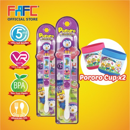 FAFC Petty Toothbrush Figurine Bundle Set 1 (1 Petty Figurine Toothbrush + 1 Petty Figurine Toothbrush + 2 Cup)