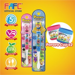 FAFC Pororo Toothbrush Figurine Bundle Set 3 (1 Pororo Figurine Toothbrush + 1 Loopy Figurine Toothbrush + 2 Cup)