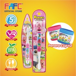 FAFC Loppy Toothbrush Bundle Set 1 (1 Loopy Figurine Toothbrush + 1 Loopy Hook Toothbrush + 1 Cup)