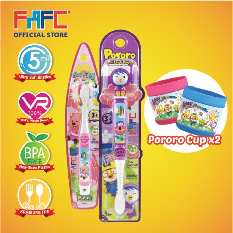 FAFC Petty Toothbrush Bundle Set 3 (1 Petty Figurine Toothbrush + 1 Loopy Hook Toothbrush + 1 Cup)