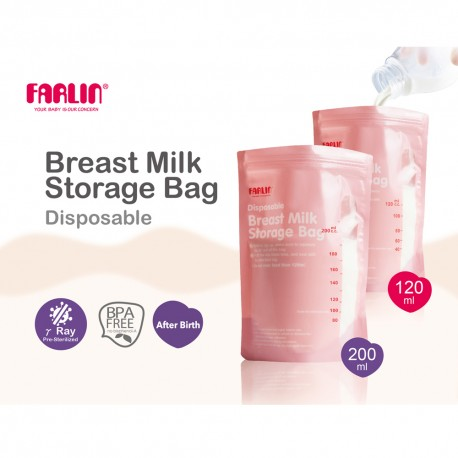 Farlin Disposable Breast Milk Storage Bag (200ml-1Box)