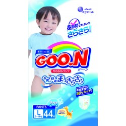 GOO.N JV Pants L44 Boys 4-Pack + FREE Water Pocket Lotion Tissue