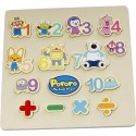 Pororo Wooden Toy Number Board