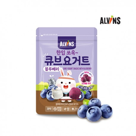 ALVINS Cube Yogurt Snacks with Blueberry ( x3)