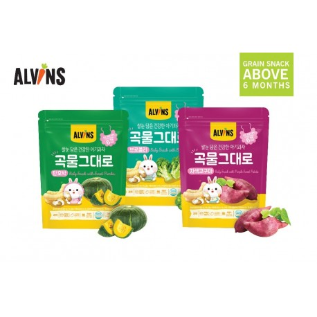 ALVINS Healthy Rice & Real Grain for 6 Months+ x 3 pkt