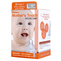 Simba Mother's Touch Standard Neck/Cross-Hole Anti-colic Nipple L